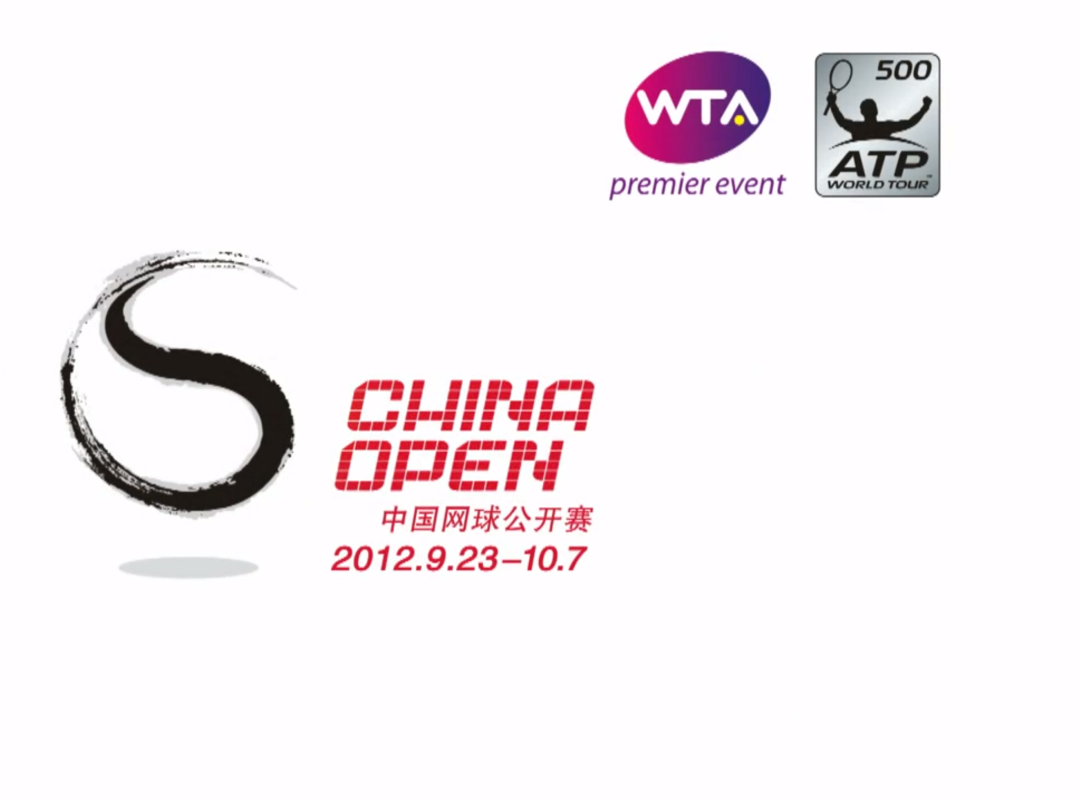 ATP China Open Commercial – Chinese Market